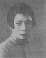 はこだて人物誌 松本恵子